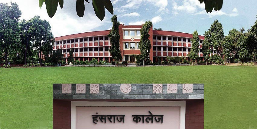 Facts About Colleges in Delhi University